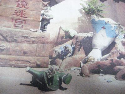 中国のパクりディズニーランド「石景山遊楽園」破壊へ