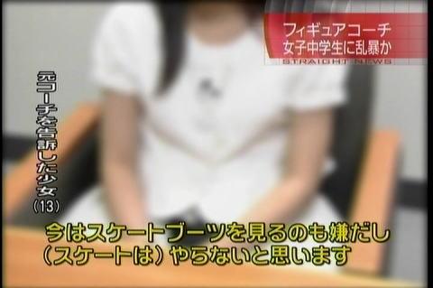 【こども】ロリコンさんいらっしゃい49【大好き】YouTube動画>1本 ニコニコ動画>5本 ->画像>984枚