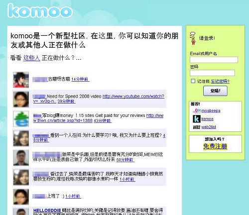 次世代人気サイトも餌食に!?止まらない中国